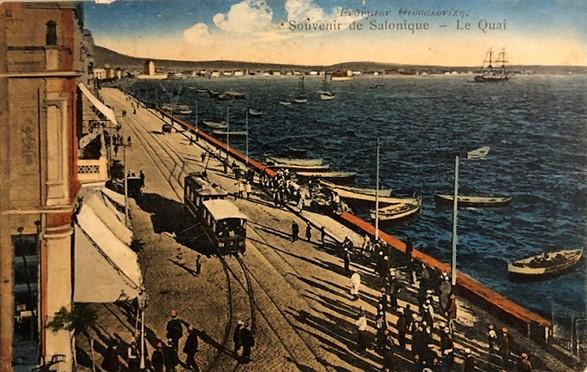 Postcard showing Salonica Bay around 1910 (from personal collection).jpg