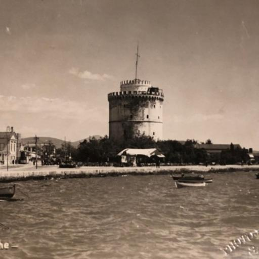 Why does the History of Port Cities Matter? The case of Fin-de-siècle Salonica